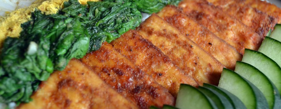 Quick And Easy Baked Tofu Recipe